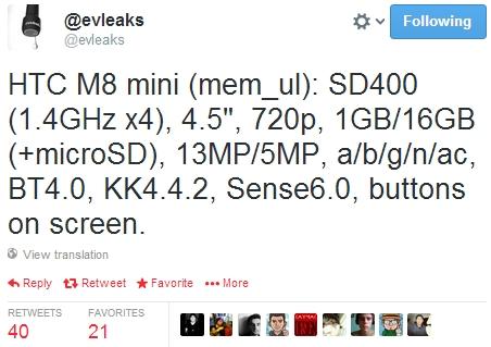 Характеристики HTC M8 mini