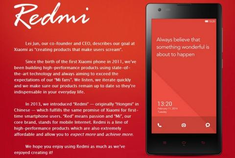 Анонс смартфона Xiaomi Redmi