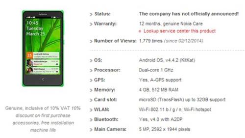 Цена смартфона Nokia X