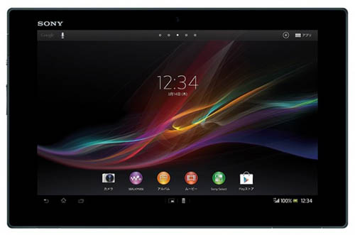 Характеристики планшета Sony Xperia Tablet Z2