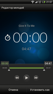Интерфейс HTC One X: фото 4