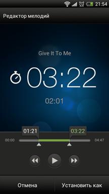 Интерфейс HTC One X: фото 5
