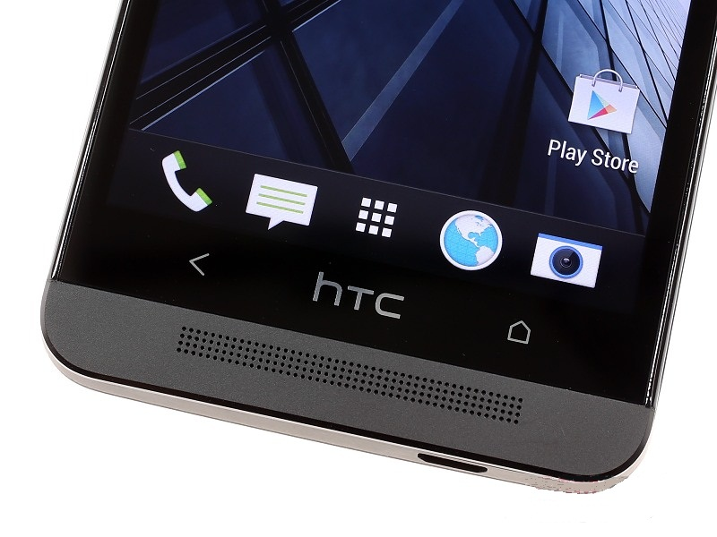 The bottom of the HTC One