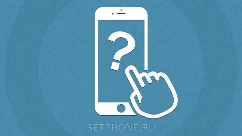 Как настроить ММС на Айфоне?