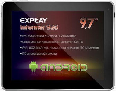 Планшет Explay Informer 920