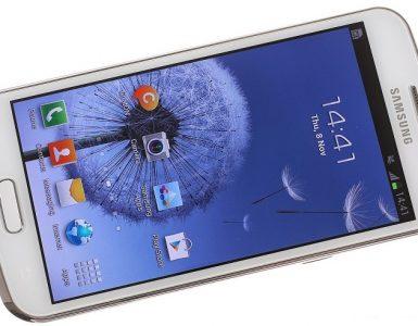 Samsung Galaxy Premier