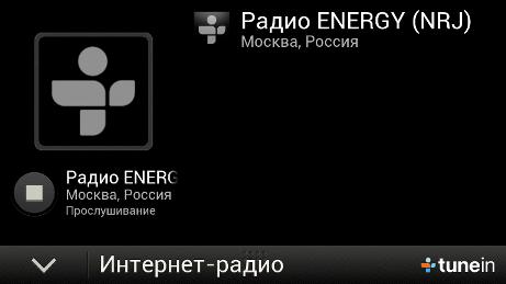 Снимок экрана HTC One X №5