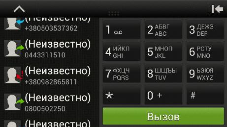 Снимок экрана HTC One X №7