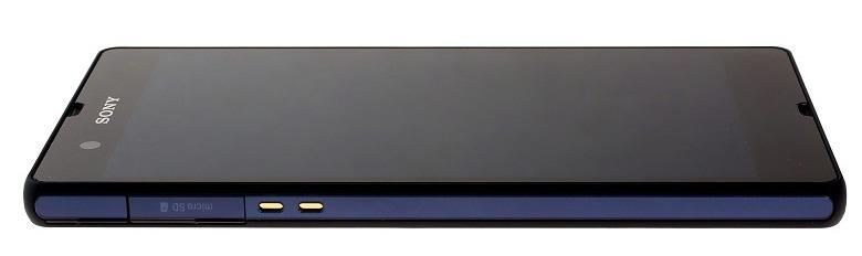 Sony Xperia Z: левый торец