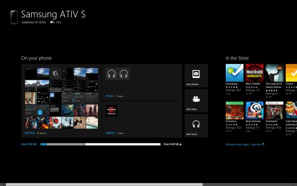Windows Phone 8: коммуникативные возможности - фото 4