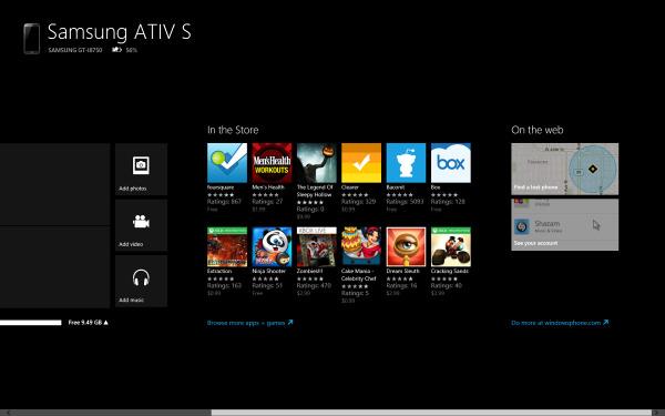 Windows Phone 8: коммуникативные возможности - фото 5