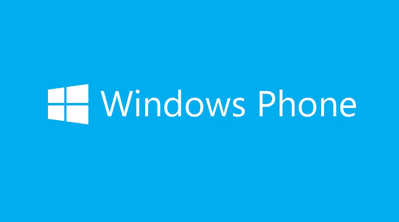 Ближайшая цель Windows Phone: производство недорогих смартфонов