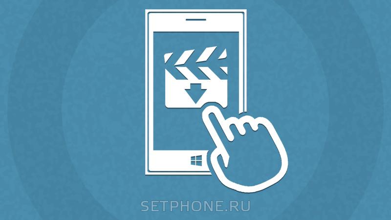 Скачать на Iphone Кино - картинка 1